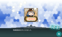 kancolle_20160213-225959335.png