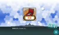kancolle_20160213-230010733.png