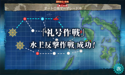 kancolle_20160213-230022600.png