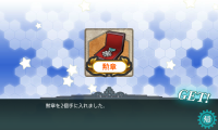 kancolle_20160214-174745029.png