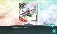 kancolle_20160214-174804226.png