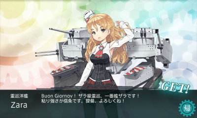 kancolle_20160214-174832014.png