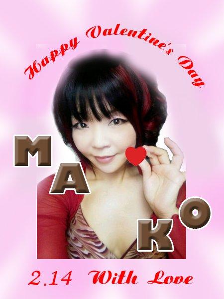 valentines day mako