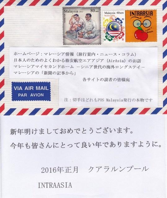 2016Newyearcard02.jpg