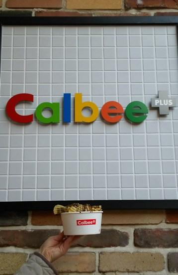 calbee1.jpg