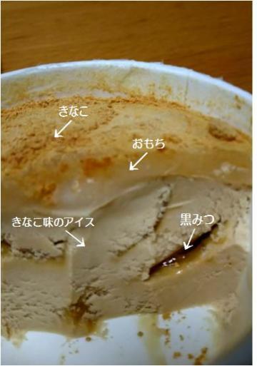 hanamochi2.jpg