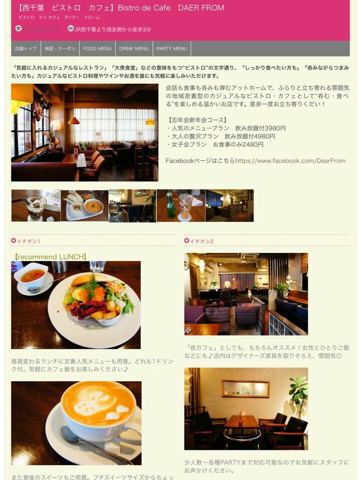 moblog_95f172f6.jpg