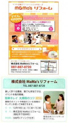 kimamichi01.jpg