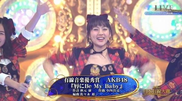 yusen (2)