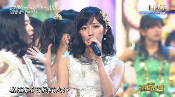 yusen (23)