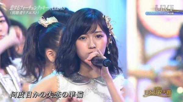 yusen (25)