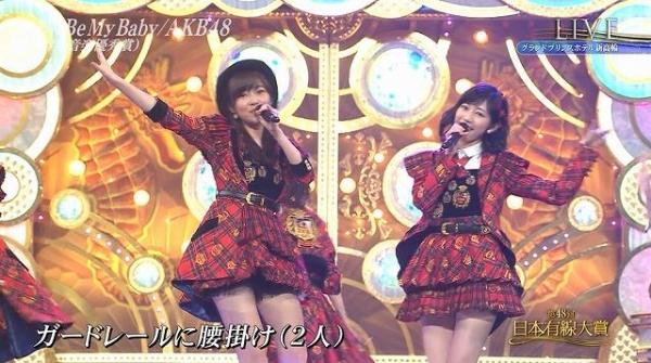 yusen (3)