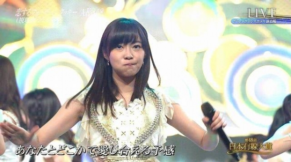 yusen (31)