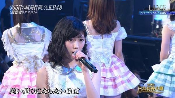 yusen (33)