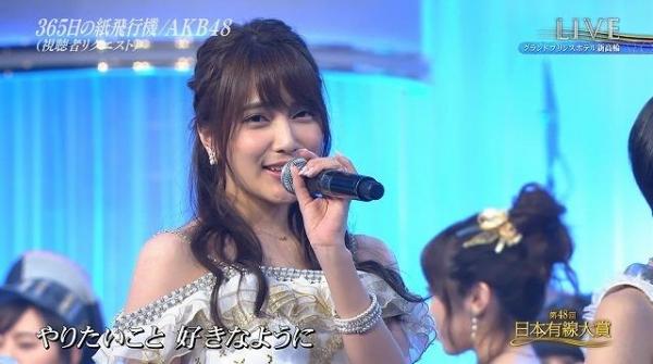 yusen (35)