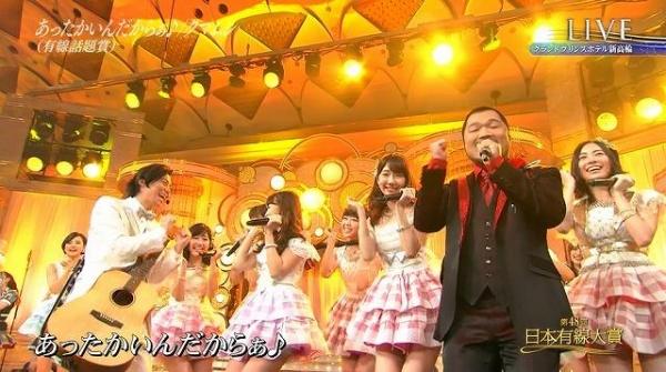 yusen (39)