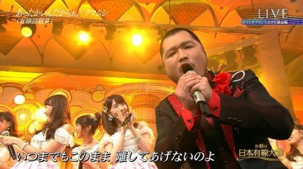 yusen (40)