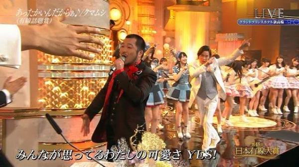 yusen (43)
