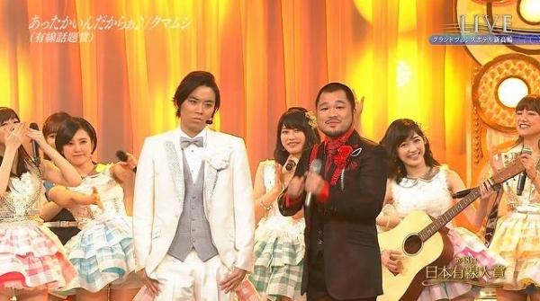yusen (53)