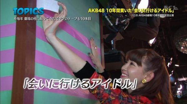 jp (26)