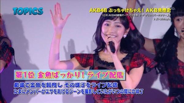 jp (16)