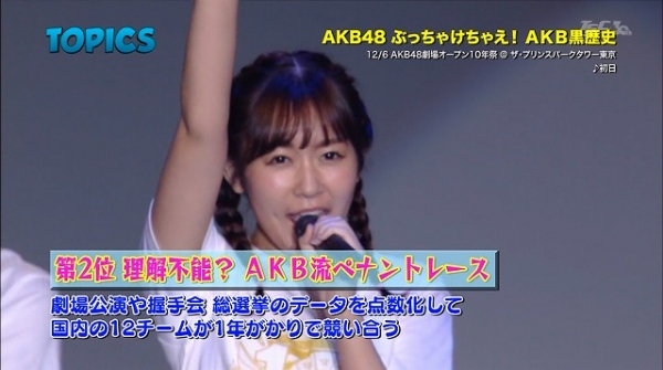 jp (9)