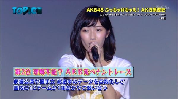 jp (7)