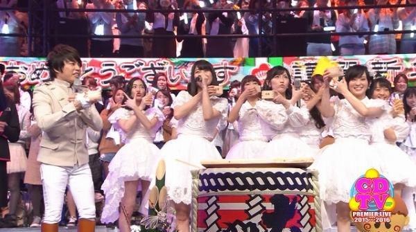 CDTV1 (21)