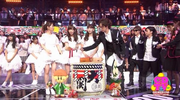CDTV1 (2)