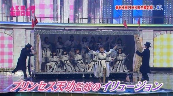 show (1)