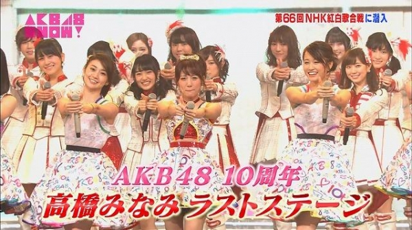 show (47)