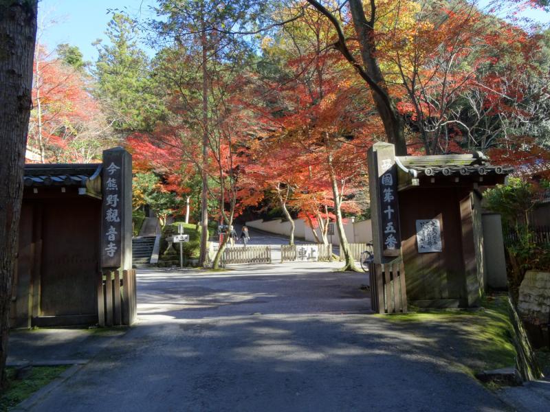 今熊野観音寺2