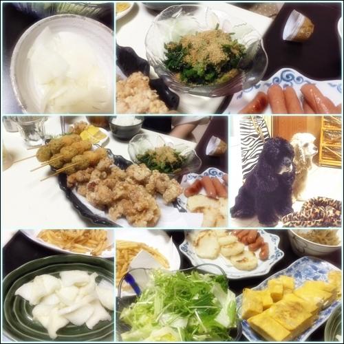 夕飯でした