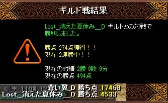 RedStone 15.12.09[03]