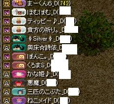 RedStone 15.12.11[02]