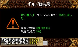 RedStone 15.12.14[05]