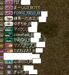 RedStone 15.12.17[06]