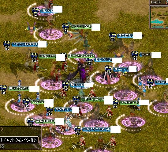 RedStone 15.12.16[00]