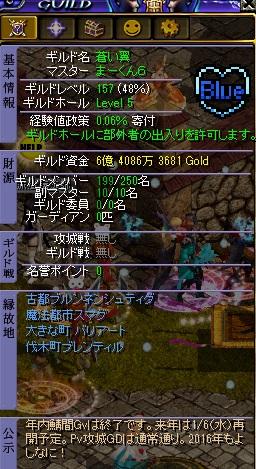 RedStone 15.12.19[01]