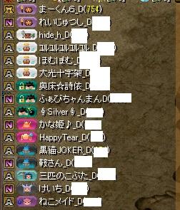 RedStone 15.12.18[02]