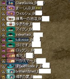 RedStone 16.01.07[00]