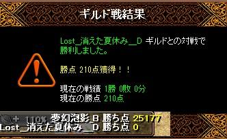 RedStone 16.01.07[02]