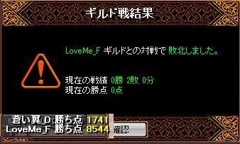 RedStone 16.01.06[02]