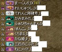 RedStone 16.01.06[01]