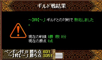RedStone 16.01.10[11]