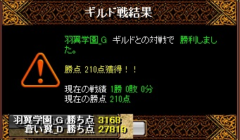 RedStone 16.01.08[03]