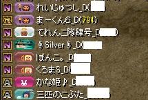 RedStone 16.01.08[02]