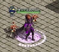 RedStone 16.01.10[04]