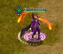 RedStone 16.01.10[00]