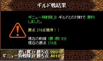 RedStone 16.01.15[04]